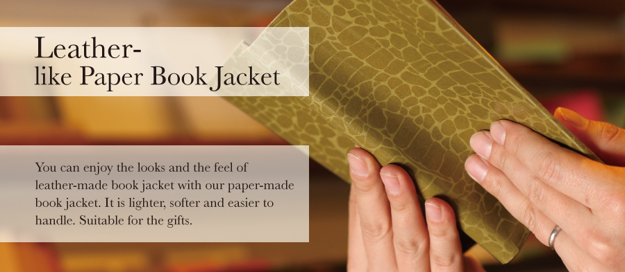 products leather-like paper book jacket image
